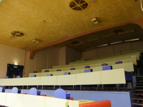 A closer view of what would have been the circle seats